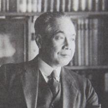 Kikuo Kojima