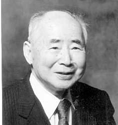 Namio Egami